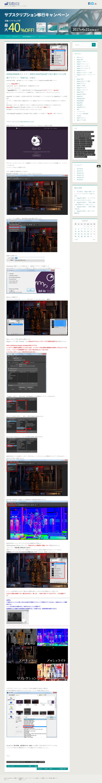 OPENEXR画像のレイヤー情報をPHOTOSHOPで読み書きできる無償プラグイン EXR-IO